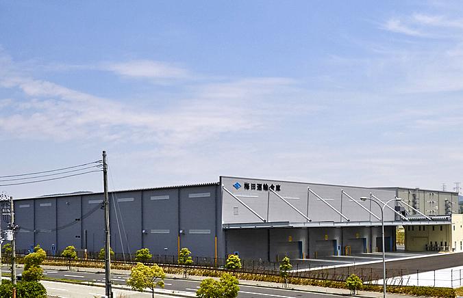U運輸倉庫(株)新神戸営業所:photo