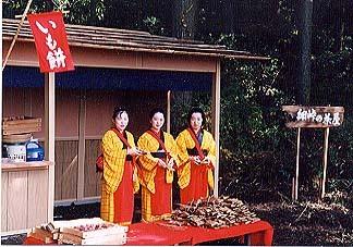 峠の茶屋・3人娘