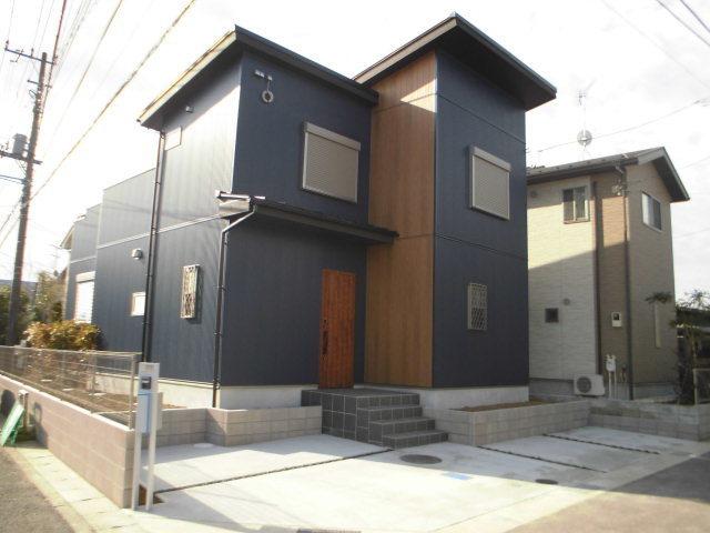 ma-house