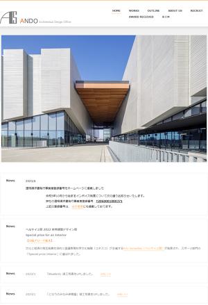 RECRUIT of 安藤設計-Ando Architectual D...