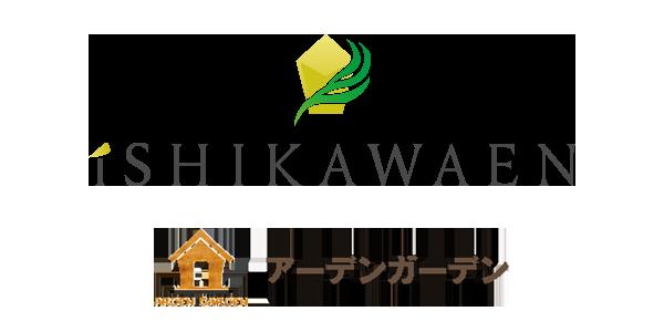 求人情報   株式会社石川園