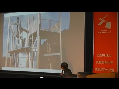 みんなの家の建築家 伊東豊雄氏を招いて プリツカー賞受賞 受賞直前講演