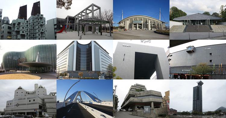 黒川紀章の建築物一覧 | 日本建築めぐり | 建築パース.com