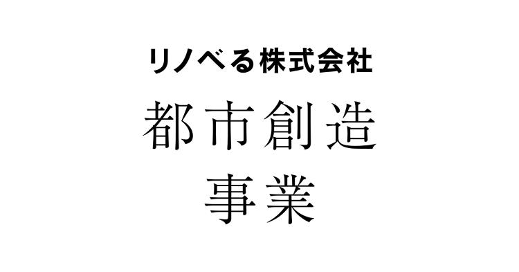 株式会社 es-エス-