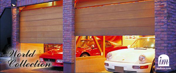 ガレージドア - 木製,スチール製 シャッターの販売|アイエムドア