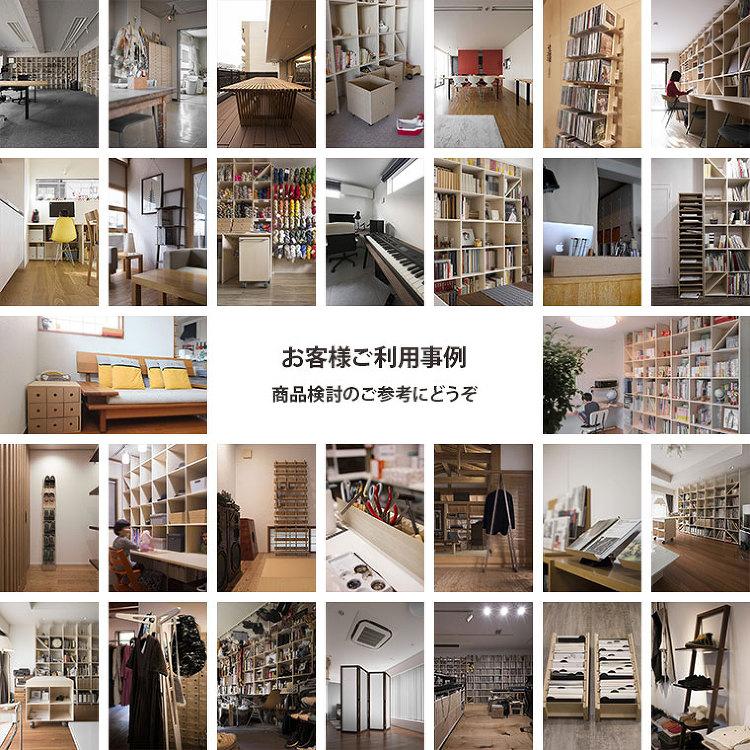 壁一面の本棚 奥行250mm/Shelf(No.39) margher...