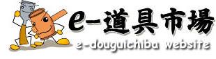 彫刻刀 平刀 青紙鋼 - 【通販ショップe-道具市場】