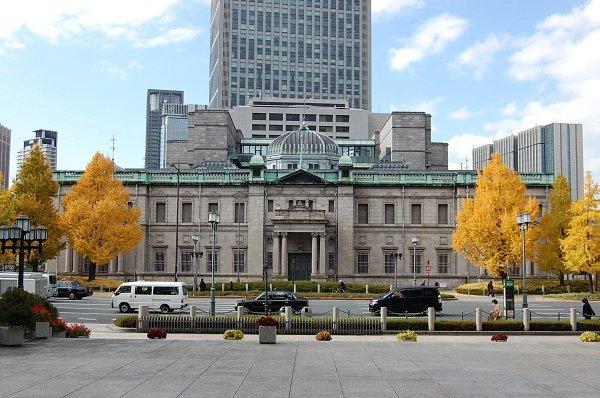 日本銀行大阪支店旧館+新館 写真一覧/辰野金吾