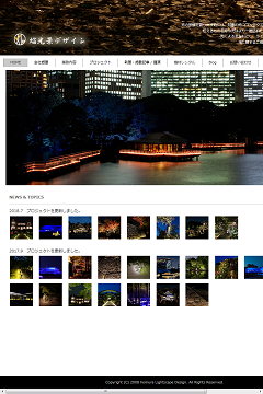 焔光景デザイン|清雲寺しだれ桜のライトアップ2007