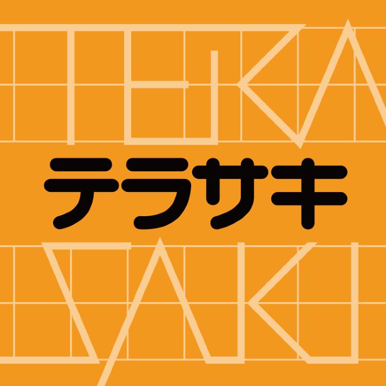 株式会社テラサキ