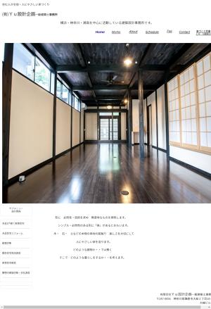 新築住宅 | 横浜・神奈川の建築家・建築設計事務所:分離発注で注文住宅
