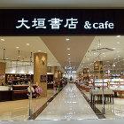 大垣書店&cafe イオンモール京都桂川店