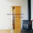 Enter a room