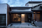 Cafe Franz Kafka|奈良市