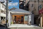 工具箱の家|大阪市都島区