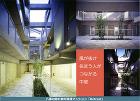 新築マンション「Retreat」