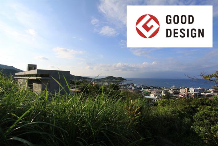 南城市の斜面地に建つ海が見える家。