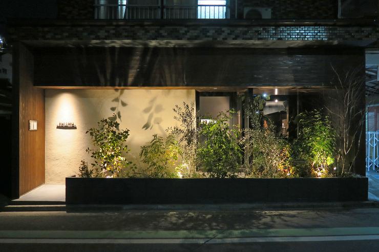 Restaurant SOLATIO